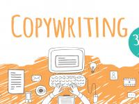Copywriting: 3 + 1 Tips Για Το Πώς Να Γράψετε Ακαταμάχητο Περιεχόμενο Για Την Ιστοσελίδα Σας